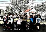 Huffaker Elementary School
