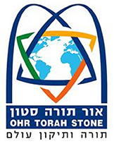 Ohr Torah Stone, Amirim Program