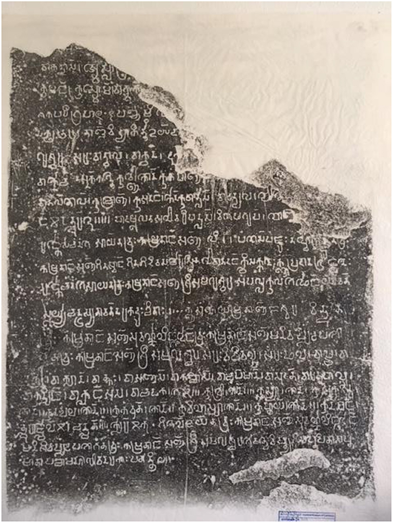 Figure 2 - Stone rubbing of K-127 made by the National Museum of Cambodia in 2015.
