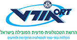 Natan Alterman Ort Junior High School, Israel