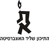 Hebrew University Secondary School